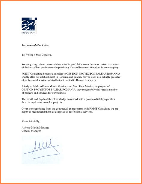 Corporate Business Reference Letter 7 recommendation letter for a company sle company