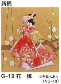Kurumi Kerajinan Tangan Soppvenir26 1000 images about japanese doll oshie kurumie on catalog crafts and washi