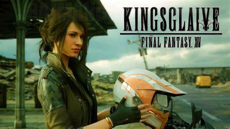 film final fantasy youtube kingsglaive final fantasy xv movie trailer 1080p hd