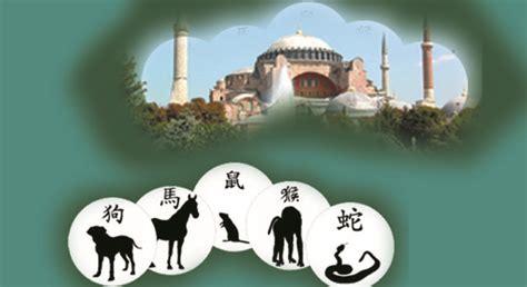 Calendario Turco El Calendario Turco Filosof 237 A Para La Vida