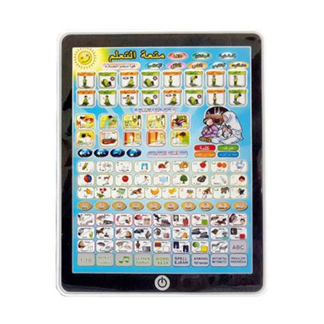 Playpad Led Sholat Anak Muslim 3 Bahasa Grosir Langsung 1 jual mainan edukasi playpad muslim 3 bahasa dengan lu led harga kualitas terjamin
