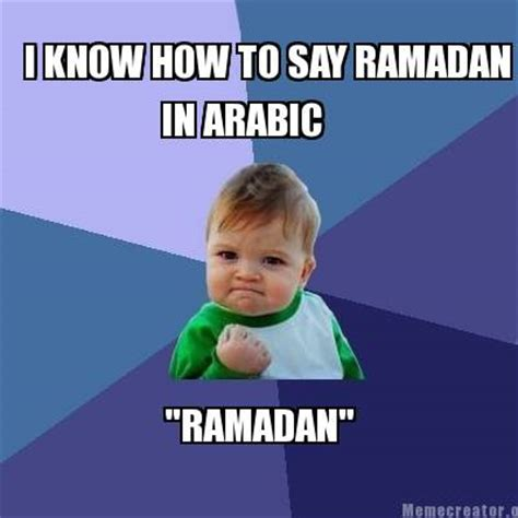 How To Say Meme - meme creator i know how to say ramadan in arabic