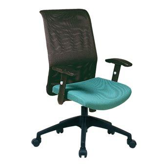 Kursi Chairman Mc 1805 kursi kantor chairman type mc 1101 daftar harga furniture dan peralatan kantor termurah
