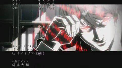 ps3 themes 187 death note fin 1st closing theme quot alumina quot death note image 22010037