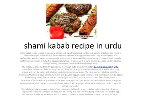 Kabab recipe in urdu video dailymotion forumfinder Images