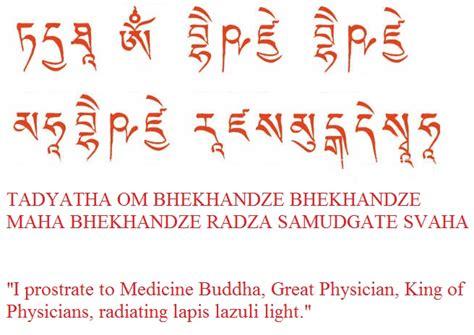 buddhist prayer meaning pin sanskrit mantras tattoos on