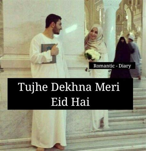 couple eid wallpaper 469 best images about shayari on pinterest al capone