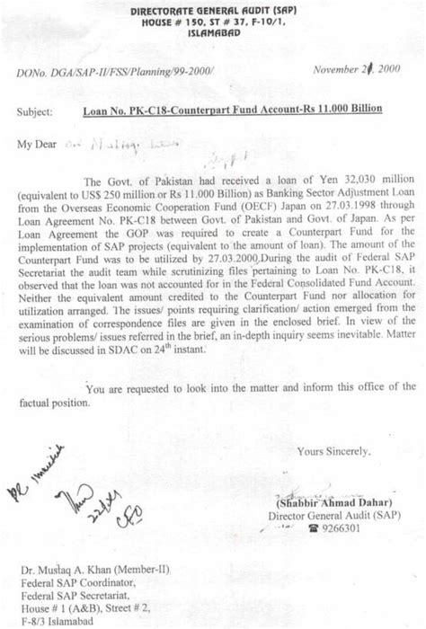 cover letter for bank in pakistan dar defends his govt in rs 11 billion scam