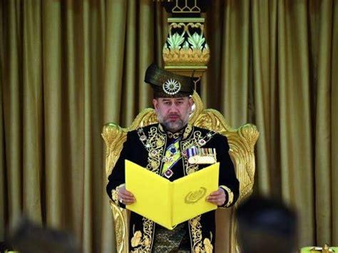 sultan muhammad  installed   malaysian king