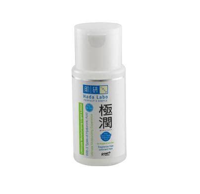 Bedak Hada Labo hada labo gokujyun ultimate moisturizing light lotion