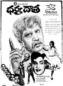 Dharma Daata Mp3 Songs Free Download 1970 Telugu