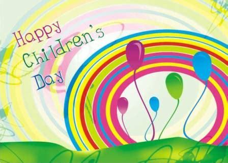 imagenes de feliz dia en ingles banco de imagenes y fotos gratis feliz dia del ni 241 o en ingles