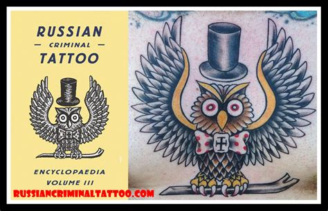 Owl Tattoo Meanings Russian | fashion style