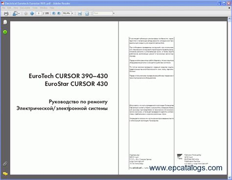 iveco eurotech cursor 390 430 eurostar cursor 430