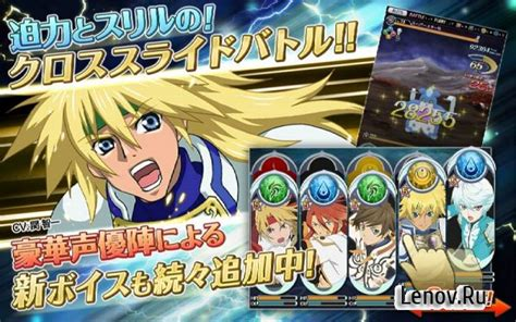 tales of asteria apk tales of asteria обновлено v 4 4 0 мод enemy has health attack 187 клуб