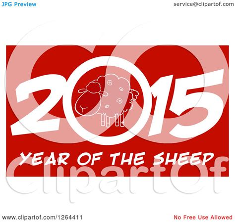 year of the sheep clipart of a year of the sheep 2015 zodiac design