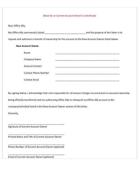 company transfer letter template word
