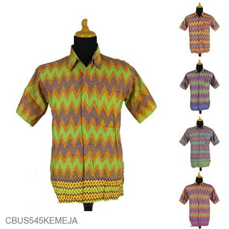 Baju Batik Rangrang Baju Batik Sarimbit Family Motif Rang Rang Salur Kemeja