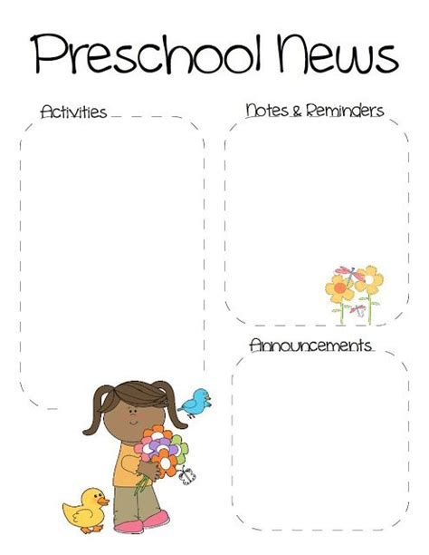 newspaper theme preschool the crafty teacher spring may preschool newsletter