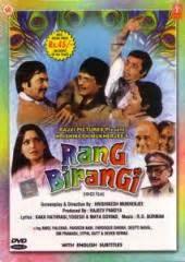 parveen babi biography in hindi language rang birangi dvd 1983