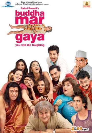 8 Worst Comedies by Worst Comedies Made Indiatoday