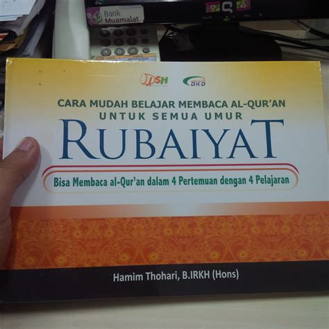 Metode Rubaiyat Cara Mudah Belajar Al Qur An 4 Jam Bisa Baca Al Qura rubaiyat metode belajar alquran praktis dan cepat