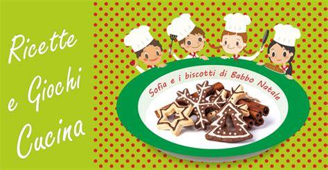 giochi da cucinare per bambini fiabe per bambini da leggere storie e favole per bambini