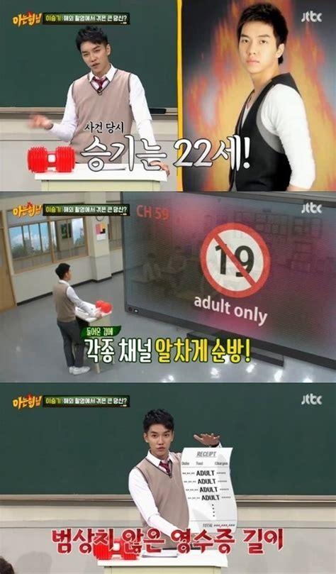 xem phim lee seung gi lee seung gi tiết lộ việc xem phim nhạy cảm tr 234 n