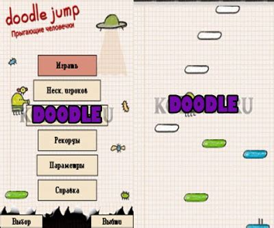doodle jump java gratuit tecnologia mobile doodle jump jogo java aceler 244 metro