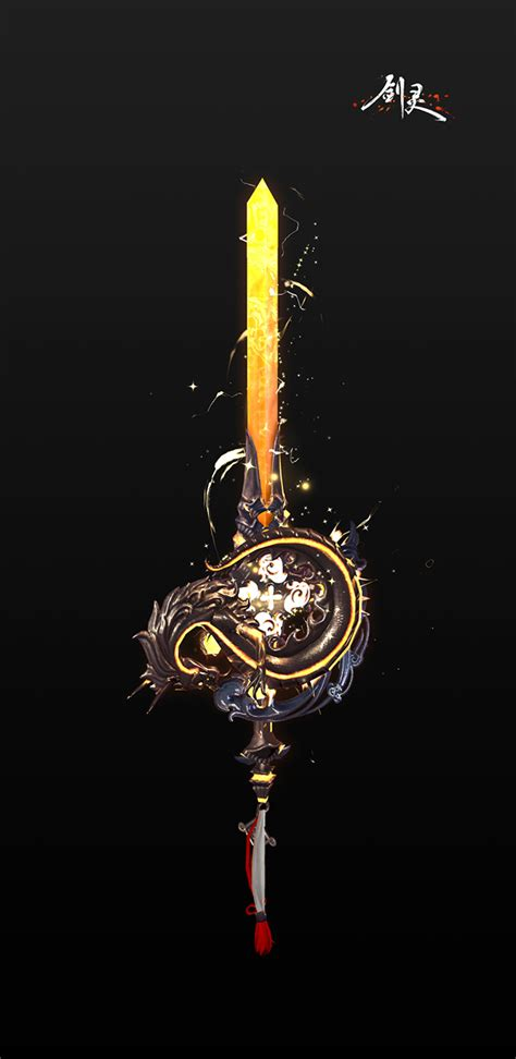 Weapon Soul 2016 blade soul cn see the new legendary weapons blade