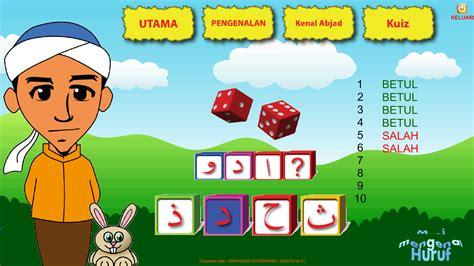 Komputer Pendidikan Anak Komplit Dengan Permainan sistem pembelajaran menggunakan komputer permainan komputer untuk kanak kanak