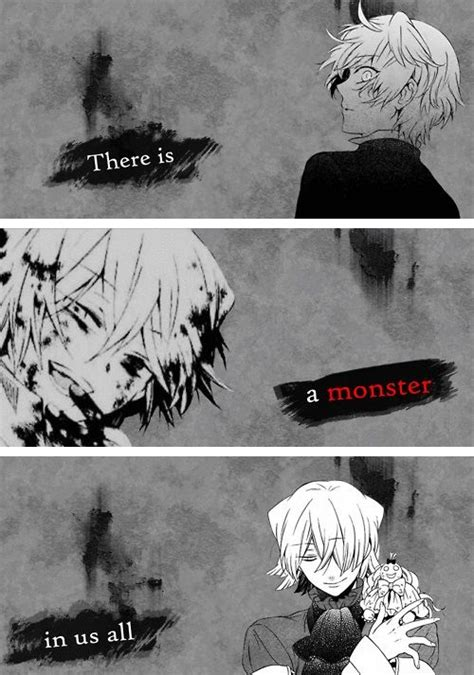 the just for or others monsters anime gif set quot there is a in us all some just