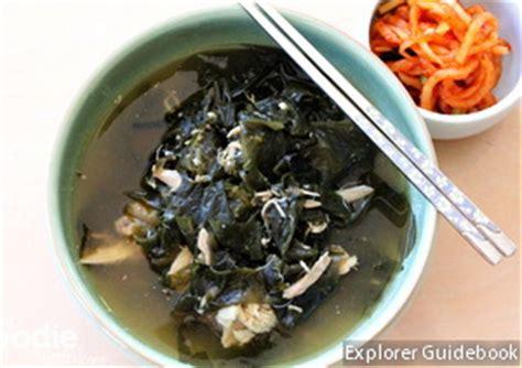 Korean Myeok Rumput Laut Korea 10 makanan khas korea selatan explorer guidebook