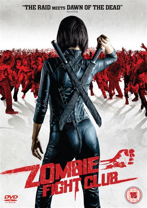 film zombie 2015 zombie fight club 2014 dread central