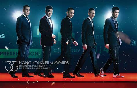 film lawas hong kong 33rd hong kong film awards 2014 香港電影金像獎 winners and