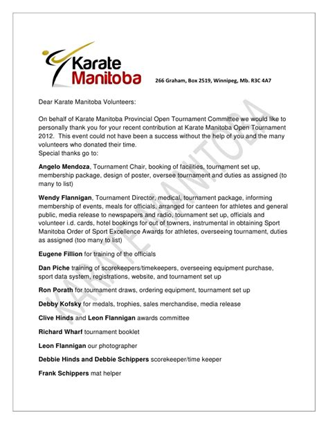 Thank You Letter Volunteer Work Karate Manitoba Thank You Letter To Volunteers 2012