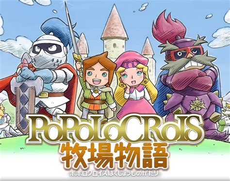 Kaset 3ds Return To Popolocrois A Story Of Seasons Fairytale return to popolocrois a story of seasons fairytale to release march 1 hey poor player