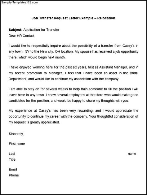 Transfer Letter By Hr Transfer Request Letter Exle Relocation Template Sle Templates