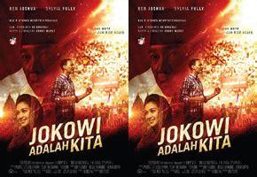 film jokowi adalah kita tidak laku watch the official trailer for k2k pictures quot jokowi adalah