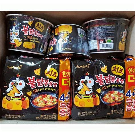 Samyang Stew Kuah Logo Halal 5 Pcs the gallery for gt korean ramen cheese