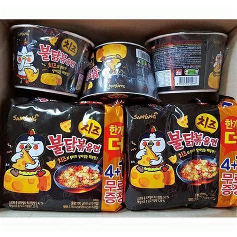 Samyang Cheese Samyang Halal Samyang new samyang cheese spicy chicken end 5 29 2017 8 15 pm