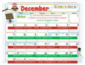 Kindergarten Themes December | preschool calendars online preschool and children s