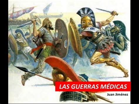 imagenes medicas en la ulicori guerras m 201 dicas