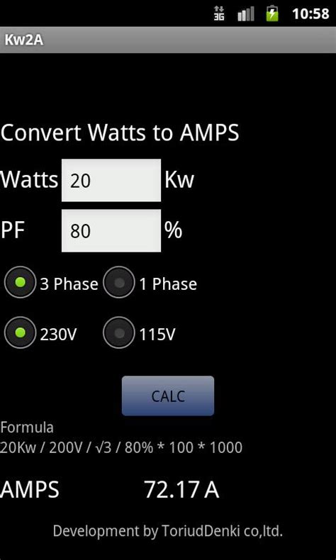 convert amps to kw