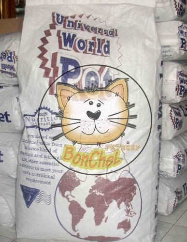 Cat Food Makanan Kucing Royal Canin Babycat 195 Gram cat food jual kucing