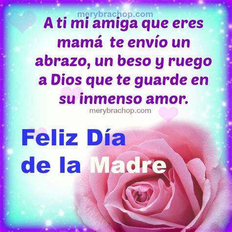 imagenes cristianas de buenos dias mama frases cristianas de feliz d 237 a madre bonitos mensajes