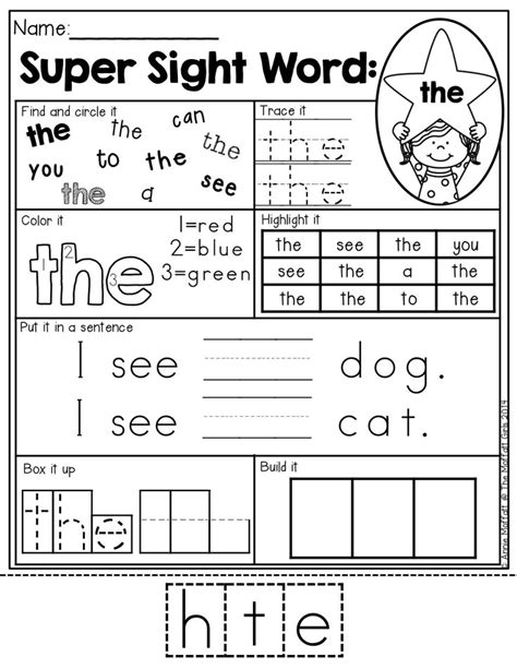 Sight Word Worksheets For Kindergarten by Sight Word Worksheet New 503 Sight Word Activities