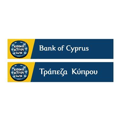 bank of cyprus bank and logos vector 255 logos page 9