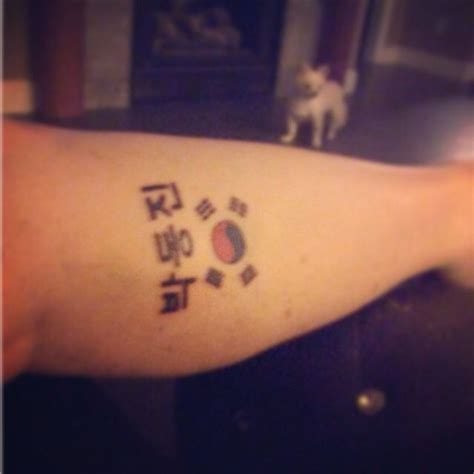 tattoo studio in korea 251 best images about azn pride on pinterest traditional