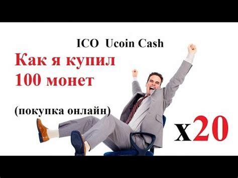 bitconnect vs regalcoin ico ucoincash как я купил 100 монет онлайн аналог